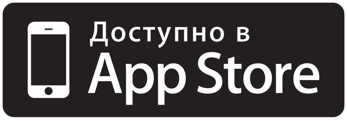 App store badge available russian