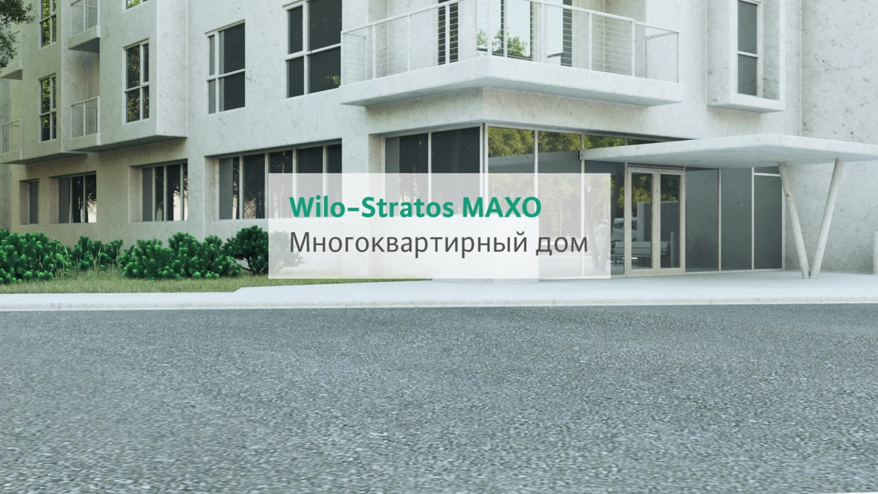 Wilo-Stratos Maxo Family